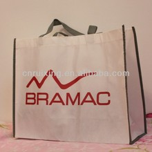 non woven printed carrier bags