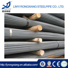 Trading & supplier of china products rebar rolling mill for sale