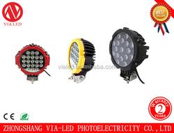 """7"""" Inch 63 Watt High Power LED Work Light led offroad light for Truck, 4WD, Atv, Utv, Bike, Motorcycle"""