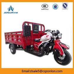 ZONLON New Motorcycle With 3 Wheels For Cargo Shipping Loading