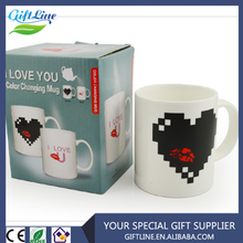 Promotional Gift I LOVE YOU Heart Color Chang Magic Ceramic Mug/Magic Loving Heart Ceramic Mug
