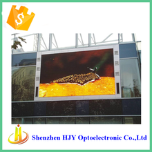 P16 outdoor basketball video display