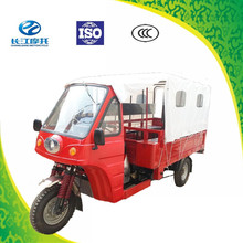 China hot sale 3 wheel passenger motorcycles with good performance