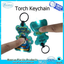 Promotional gifts pressed light torch key chain