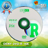 made in china wholesale cheap blank dvd disc