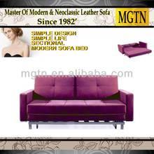 2015 CIFF chinese imports wholesale dubai sofa cum bed P105
