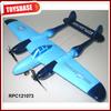 RPC121073 China Wholesales P-38 foam rc airplane