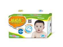 Sleepy disposable baby nappy diapers