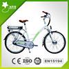 China Cheap 26Inch 36V 10AH 250W Wholesale Road Electric Bike RSEB-201