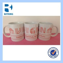 Ceramic mug with handle , 3d animal design ceramic mugs