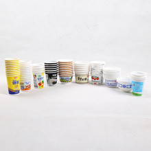 JC PP/PS disposable soybean packaging cups,bowls,food grade chocolate bar packaging material