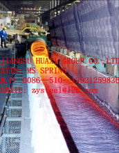 Q195B Q235B SAE1008B Hot rolled steel wire rod price