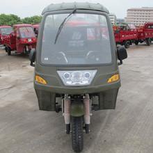 triciclos motorizados de carga/3 wheel car price/triciclo electric