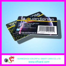 Cheapest best-selling branded music concert abs card