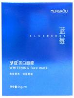 2015 buleberry whitening moisturizing face mask wholesale face mask
