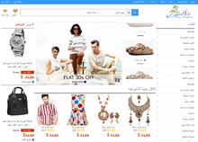 Multi language website design,Arabic e-shop website development