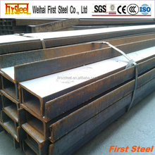 High quality cheaper steel channel iron weights