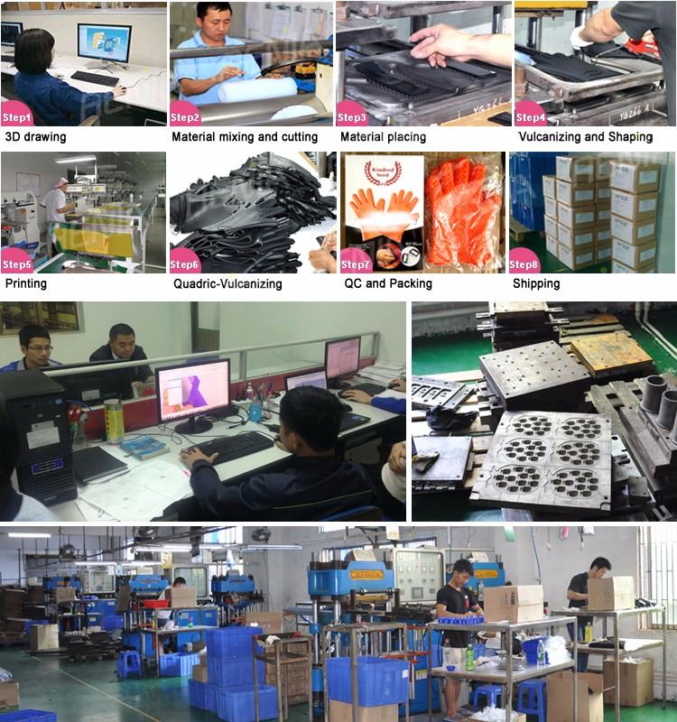 renjia Company Information 02a