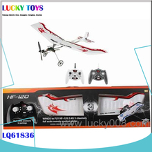 New float plane Products 3CH 2.4G RC GLIDER BOY BIG TOYS RC FIXED-WING AIRPLANE KID TOY REMOTE TOYS china model rc airplanes