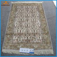 3x5 foot 91x152 cm rug or carpet