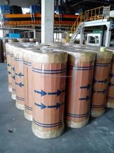 la nostra fabbrica bopp adesivo rotoli di nastro jumbo per la pk vecchi clienti karachi