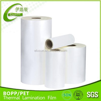 With EVA Glue Lamination Thermal BOPP Film Glossy 25 micron