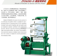 2015 Automatic Easy Operate and Low Residual Oil Rate Screw oil press
