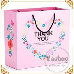 Fashion folding paper bag with ribbon string