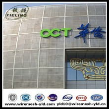 Market outdoor decoration perforated metal /powder coated perforated sheet