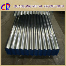 Metal GI Heat Resistant Roofing Sheets Price Per Piece