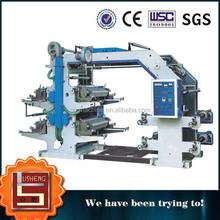 Four Colour Flexo Printing Machine PE PP Film For Sale For Indian Not Cheap But High Quality