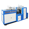 Reasonable price longlasting Universal hot product paper cup machine