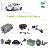 electric differential motor 650w, cheap rickshaw motor kit, electric car motor kit