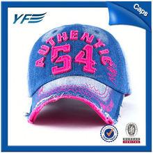 baby hat snapback cap/baseball cap for girl/Baseball Cap Online