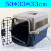 Pet travelling Cage Pet Travel Carrier Cage