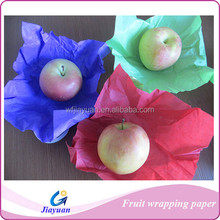printed fruit wrapping paper,fashionable wrapping paper for fruit