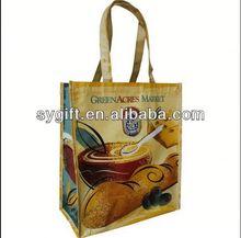 2014 New Product india bopp laminated pp woven bag