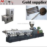 corrugated pipe plastic extruder,extruder machine plastic/plastic extruder machine sale/pill crusher
