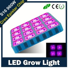 2015 new product rgb full spectrum led grow light high power 960w