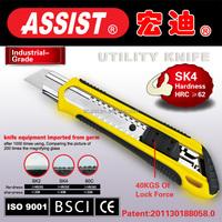 2015 New confortable feel heavy duty steel blade 18mm co-molded utility knife