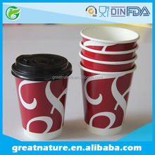 Disposable paper coffee cup printed paper cups hot drink paper cup