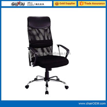 Ergonomic Lumbar Support Mesh Executive Computer Desk Office Task Chair Black