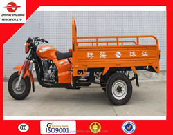 Air cooled engine Three Wheel Motorcycle/cargo Loading Tricycle made in China