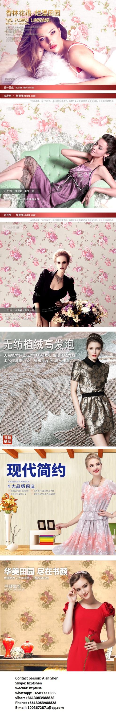 wall-paper-designer-home-wallpaper-10ddaba.jpg