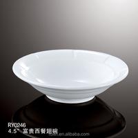 Factory hot sale rice bowl,ceramic white bowl,porcelain soup bowl