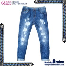 2015 fashion cutting design high waist washed finished jeans for women