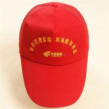 Cheap Custom Printing Promotional Trucker Cap Mesh Cap Advertising Hot Sale