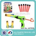 رصاصة بندقية لعبة أطفال بلاستيكية مطاط