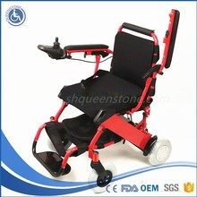 2015 Portable Electric Power Tighten Foldable Chair easy for storage at home or in the trunk/boot.