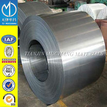 HBIS 0.2-2.0MM cold rolled sheet & cold rolled coil & cold rolled strip